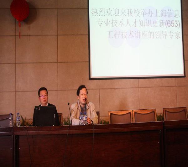 上海市动漫研发公共服务平台